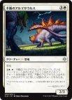 《MTG》不動のアルマサウルス