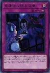 【遊戯王シングル特価販売中】星遺物に眠る深層