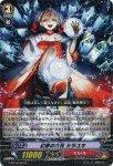 《VG》幻夢の六花 シラユキ