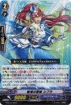 《VG》戦場の歌姫 シプラ