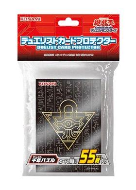 (生産終了品)遊戯王デュエルモンスターズ OCG デュエリストカードプロテクター 千年パズル(55枚入り)
