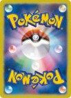 《Pokemon》ネクロズマ たそがれのたてがみGX