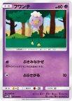 《Pokemon》フワンテ