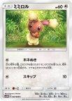 《Pokemon》ミミロル
