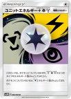 《Pokemon》ユニットエネルギー雷超鋼