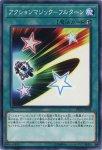 アクションマジック−フルターン