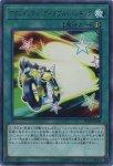 アクションマジック−ダブル・バンキング