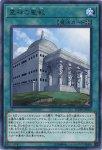 霊神の聖殿