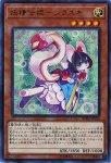 妖精伝姫−シラユキ