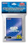 遊戯王OCG デュエルモンスターズ デュエリストカードプロテクター ブルー<55枚入り>