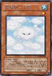雲魔物−羊雲