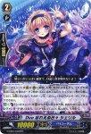 《VG》Duo 忘れえぬ日々 シェリル ※ブラックver.