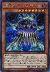【遊戯王シングル特価販売中】闇霊神オブルミラージュ
