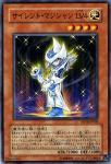 【遊戯王シングル特価販売中】サイレント・マジシャン LV4