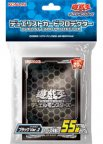 遊戯王OCG デュエルモンスターズ デュエリストカードプロテクター ブラック Ver.2 <55枚入り>