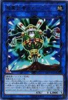 【遊戯王シングル特価販売中】超重武者カカ−C