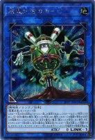 超重武者カカ−C