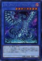 ブルーアイズ・カオス・MAX・ドラゴン