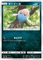 《Pokemon》マーイーカ
