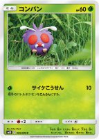 《Pokemon》コンパン