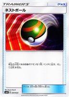 《Pokemon》ネストボール