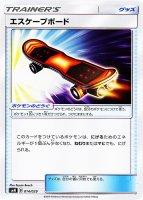 《Pokemon》エスケープボード