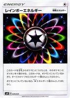 《Pokemon》レインボーエネルギー