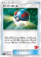 《Pokemon》スーパーボール(リザードンGXデッキver.)