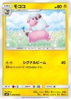 《Pokemon》モココ