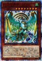【遊戯王シングル特価販売中】烈風の覇者シムルグ