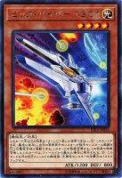 【遊戯王特価販売中】ビック・バイパー T301
