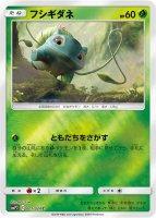 《Pokemon》フシギダネ(HP60)