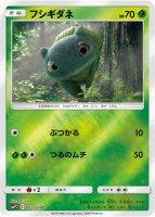 《Pokemon》フシギダネ(HP70)