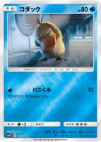 《Pokemon》コダック(HP80)