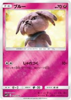 《Pokemon》ブルー(HP70)