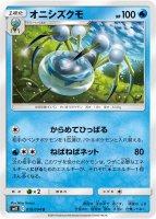 《Pokemon》オニシズクモ