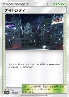 《Pokemon》ナイトシティ