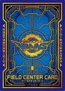遊戯王 LINK VRAINS DUELIST SET フィールドセンターカード(VRAINSロゴ)