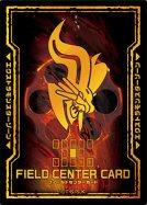 遊戯王 LINK VRAINS DUELIST SET フィールドセンターカード(ヴァレルロード・ドラゴン)