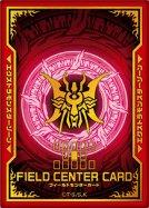 遊戯王 LINK VRAINS DUELIST SET フィールドセンターカード(転生炎獣ヒートライオ)