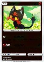 《Pokemon》ニャビー(キラ仕様)