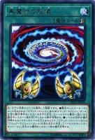 【決算セール中】黒魔術の秘儀