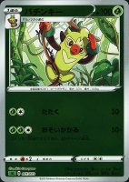 《Pokemon》バチンキー(キラ仕様)