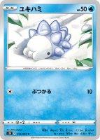 《Pokemon》ユキハミ
