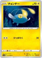 《Pokemon》チョンチー