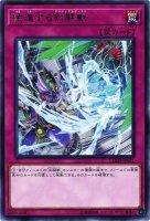 【わけあり特価品】猛進する剣闘獣