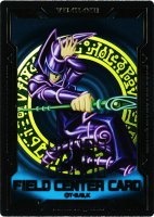 特製フィールドセンターカード(ブラック・マジシャン)