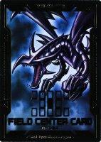 特製フィールドセンターカード(真紅の黒竜)