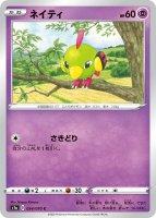 《Pokemon》ネイティ