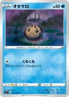 《Pokemon》オタマロ